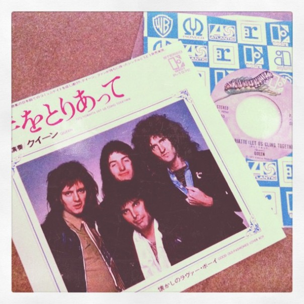 Queen's Teo Torriatte in Japanese 45 rpm.